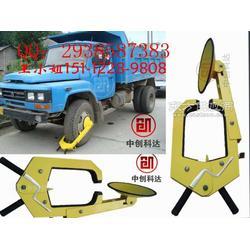 车轮锁圆盘式图片