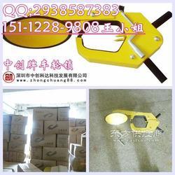 锁车器供应图片