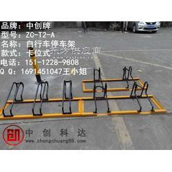 公园安装使用的防盗式自行车摆放架图片