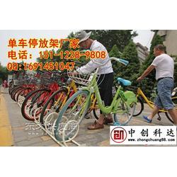 街道自行车停放架螺旋式停放架图片