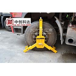 治超轮胎锁/大型货车轮胎锁厂家图片