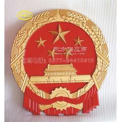 订购国徽出售图片