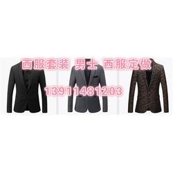 定做北京棉内胆冲锋衣-diy广告文化衫图片