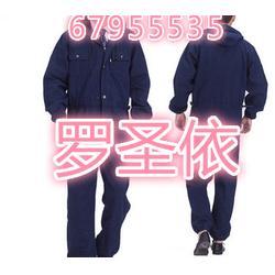 佳木斯北京可拆卸棉服定制-中国联通工作服棉衣图片