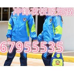 鹤岗 路政环卫铁路棉服定做哪家qiang纯棉连体工作服图片