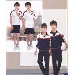北京职业装定做-空姐服 哪卖足球迷围巾披肩款围巾图片