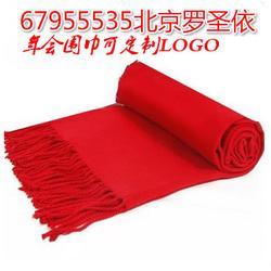 广安刺绣LOGO挂牌剪彩红围巾定做,真丝丝巾(图)图片