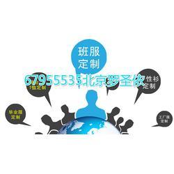 护士服(多图)|定做北京西服衬衫图片