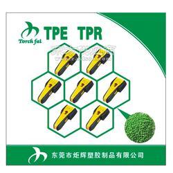 TPE包胶料 优质丙坤增韧颗粒状无毒TPE包胶料厂家批图片
