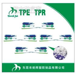 TPE包胶电动牙刷手柄材料 TPE食品级图片