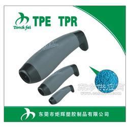 35度TPE包胶PC材料图片