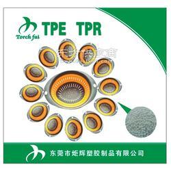 TPE包胶勺子手柄材料TPE包胶料厂家直销图片