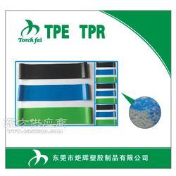 TPE厂家直销丨穿戴式TPE手环料丨TPE手表带包PC材料图片