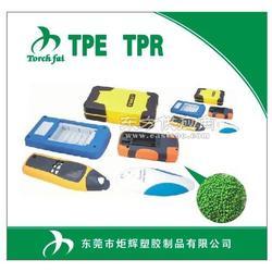 环保TPE半透明材料TPE包胶料图片