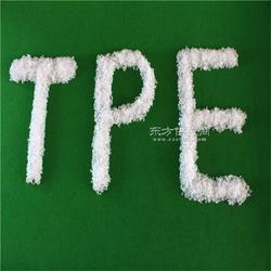 食品级TPE耐高温耐老化注塑级料图片
