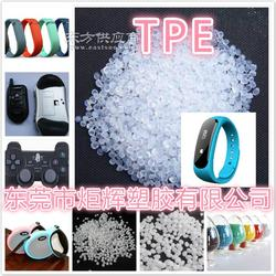 Dynaflex TPE G7630-1Natural图片