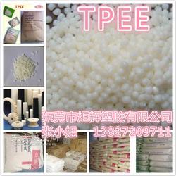 河南TPEE材料图片