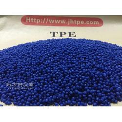 供应防火TPE包胶料TPE防火包PP专用料怎么样图片
