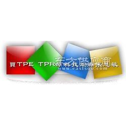 黄江TPE包胶料图片