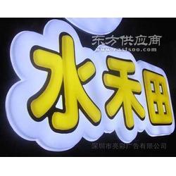 2014年热销发光字制作灯箱发光字特点图片