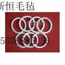 新恒毛毡供应工艺毛毡制品图片