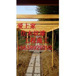 园林古建筑的护栏凉亭方钢做仿木纹效果,木纹漆厂家金属仿木纹漆包工包料多少图片