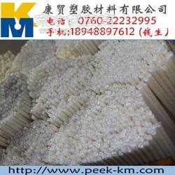 ABS工程塑料棒ABS棒材供应商图片