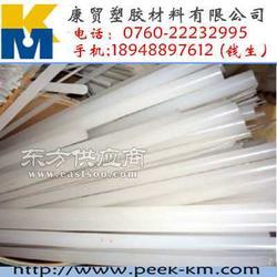 高级材料PFA棒白色PFA塑料棒图片