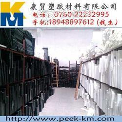 POM板采购白色POM板工程塑料图片