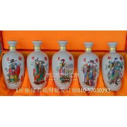 五福临门酒瓶 福禄寿禧财酒瓶图片