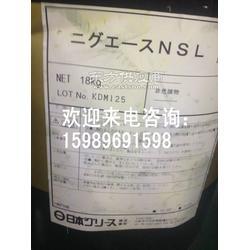 日本油脂NIPPON NIGACE NSL图片