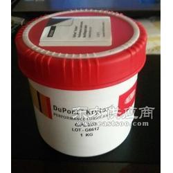 杜邦GPL203高温润滑脂图片
