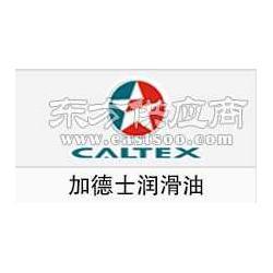 Caltex White oil Pharma 68加德士白油图片