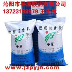广州环氧胶泥|环氧胶泥应用|平原胶泥图片