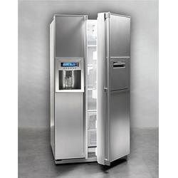 北滘美菱冰箱不够冷|美菱|顺德美菱冰箱上门维修(查看)图片