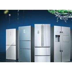 北滘西门子冰箱专业维修-顺德西门子冰箱维修旗舰店-冰箱图片