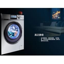 顺德海尔-海尔洗衣机售后维修-维修先锋(优质商家)
