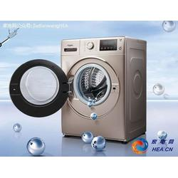 点赞服务商-惠而浦洗衣机24小时维修热线-顺德容桂惠而浦图片