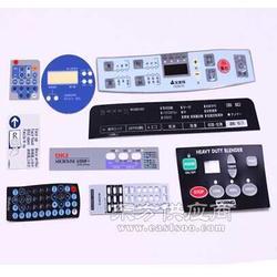 PC/PVC标牌铭板油墨MBS系列图片