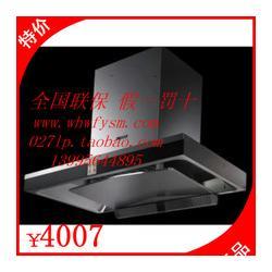 武汉包送货安装(图)_方太JZY/T-FD1B _方太图片