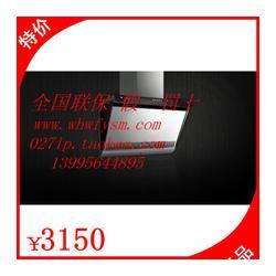 武汉包送货安装(图),方太W25800P-C1AG,方太图片