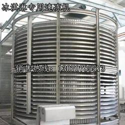 蜜蜜豆速冻设备工艺、西藏蜜蜜豆速冻设备、诸城旺源机械图片