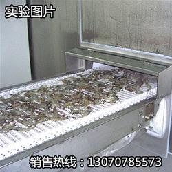 手工水饺连续式速冻机电话-诸城市旺源机械公司图片
