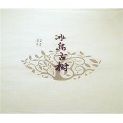中山普洱茶包装棉纸 普洱茶包装棉纸印刷-泰生印刷图片