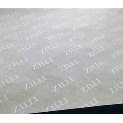 泰生印刷、17g彩色拷贝纸厂家、广州17g彩色拷贝纸厂家图片