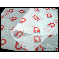 泰生印刷(图)|礼品包装拷贝纸|梅州拷贝纸图片