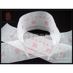 泰生印刷厂(图)、包茶具的拷贝纸、肇庆拷贝纸图片