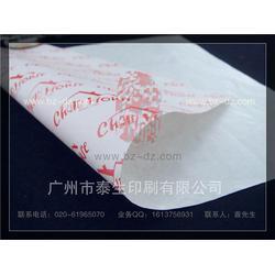 泰生印刷防油纸、汉堡防油纸印刷公司、东莞防油纸图片