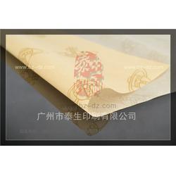 泰生印刷服装包装纸、广州服装包装纸厂家、东莞服装包装纸图片