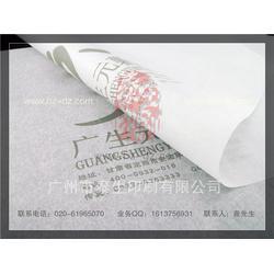 泰生公司防油纸印刷,淋膜防油纸印刷,荔湾防油纸印刷图片